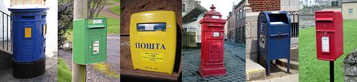 Почтовые ящики в разных странах