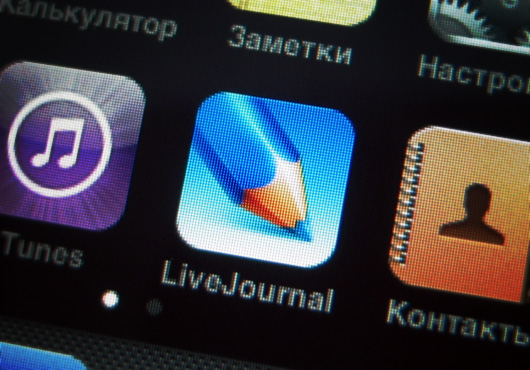 Иконка LiveJournal.app