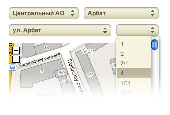 Географический выбор homepage.ru