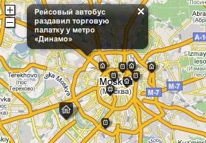 Карта homepage.ru