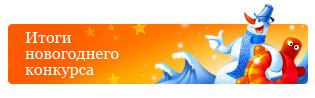 Баннер homepage.ru