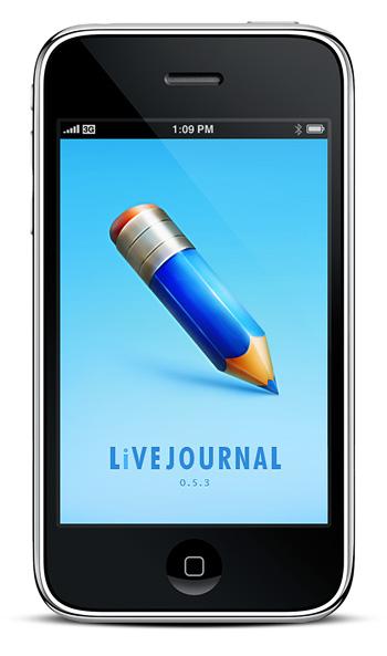 Экрана загрузки LiveJournal.app